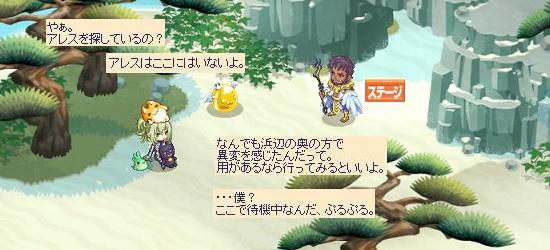 竜宮ステージ21.jpg