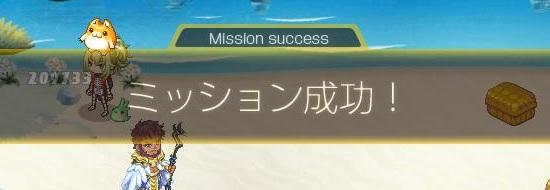 竜宮ステージ26.jpg