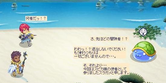 竜宮ステージ30.jpg