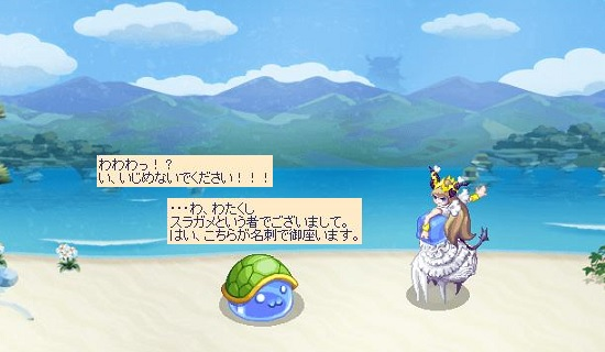 竜宮ステージ8.jpg