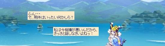 竜宮ステージ9.jpg