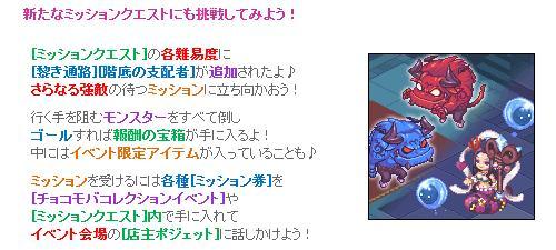 第2新たなミッション.jpg