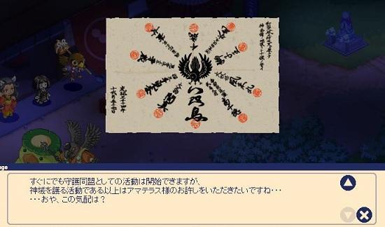 署名集め113.jpg