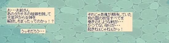 署名集め93.jpg