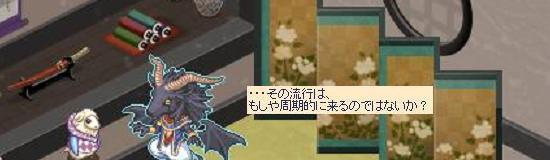 羊の戯れ7.jpg