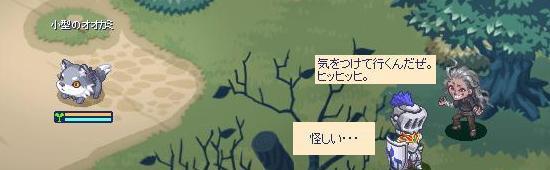 薬草の場所について24.jpg