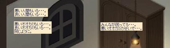薬草の場所について4.jpg