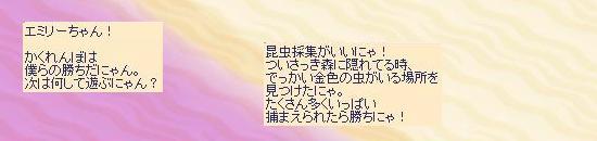 虚夢12.jpg