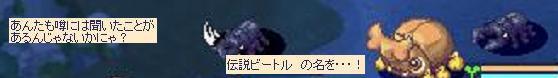 虚夢38.jpg