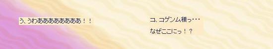 虚夢60.jpg