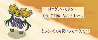 虚夢62.jpg