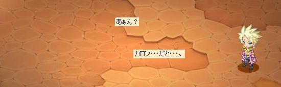 親友6.jpg