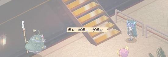 豪華客船11.jpg