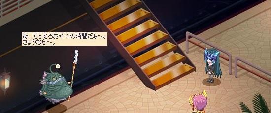 豪華客船13.jpg