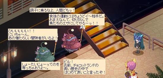 豪華客船3.jpg