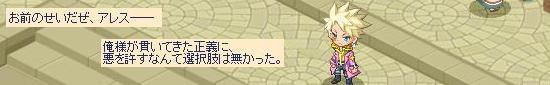 貫く覚悟13.jpg