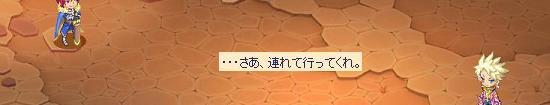 貫く覚悟5.jpg
