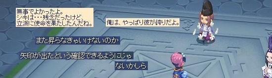 鎧負かす33.jpg
