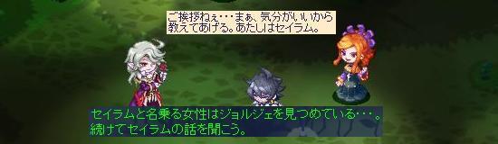 闇深い森10.jpg