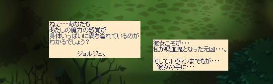 闇深い森14.jpg