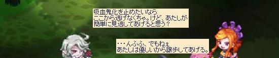 闇深い森16.jpg