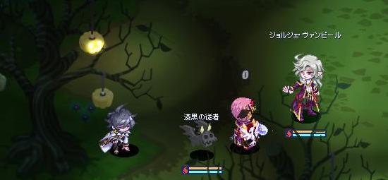 闇深い森26.jpg