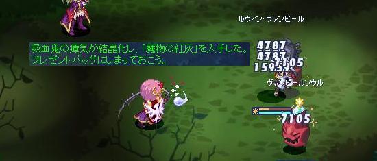 闇深い森3.jpg