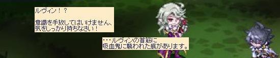 闇深い森5.jpg