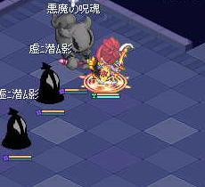 階底の支配者3.jpg