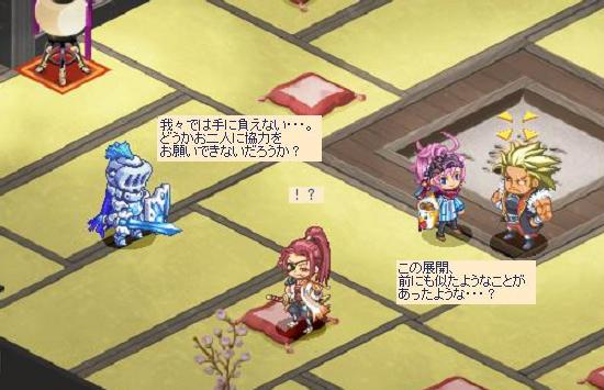 雷妖魔10.jpg