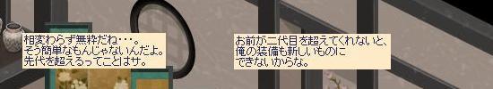 雷妖魔2.jpg
