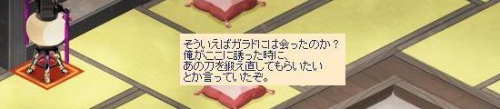 雷妖魔5.jpg