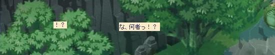 風来丸を倒せ10.jpg