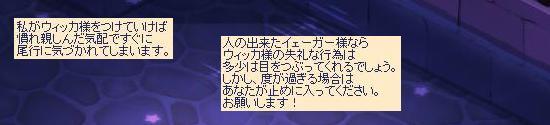 2人を尾行12.jpg