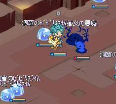 vs蒼炎の悪魔1.jpg