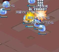 vs蒼炎の悪魔2.jpg